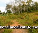 6-Cents-Residential-Land-Price-Below-1.5-Lakhs-Per-Cent-Sale-at-Mamam-Attingal
