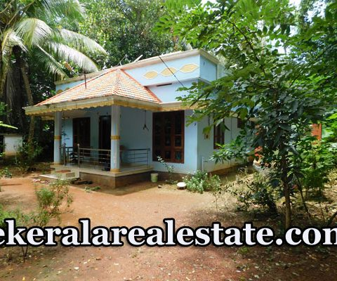 9.5 cents 1650 sqft House For Sale at Alamcode Attingal Trivandrum