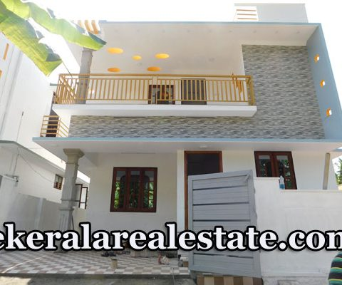 3 BHK 1300 Sqft House for sale at Kongalam Mudavanmugal