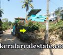5 cents Residential Land For Sale at Poojappura Trivandrum
